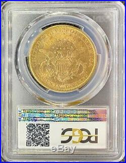 1880-S $20 Liberty Head Gold American Double Eagle AU58 PCGS MINT KEY DATE Coin